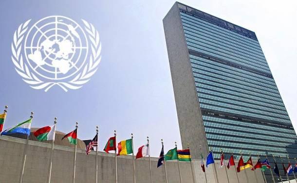 Birleşmiş Milletler'de Çalışmak İster Misiniz?