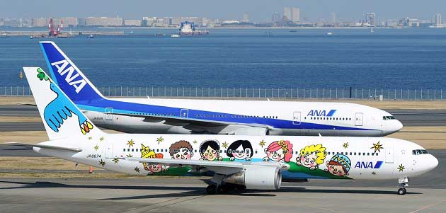 All_Nippon_Airways-siketi-ve-hisseleri